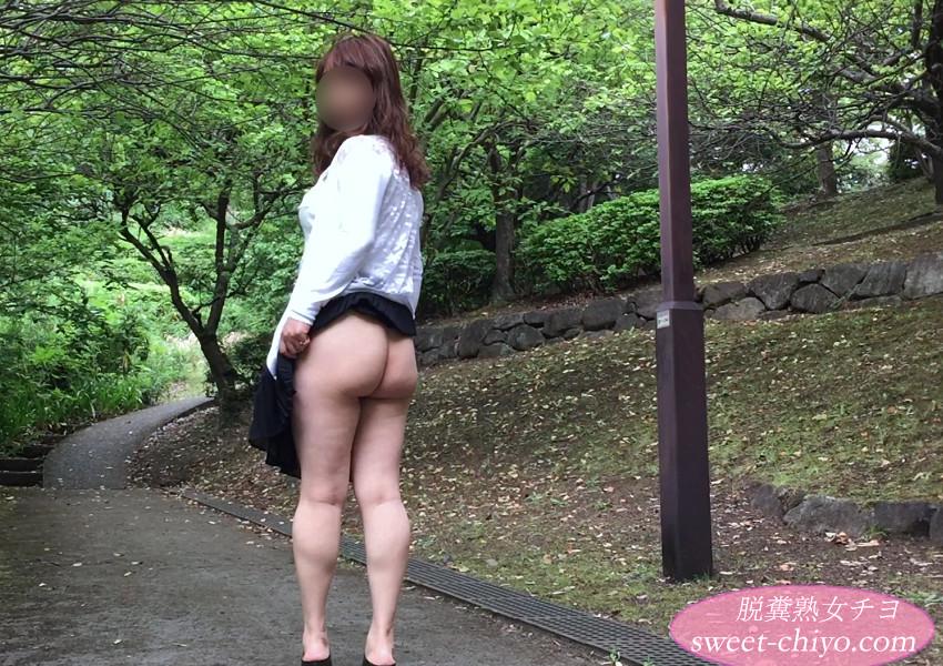 熟女公園で野外露出