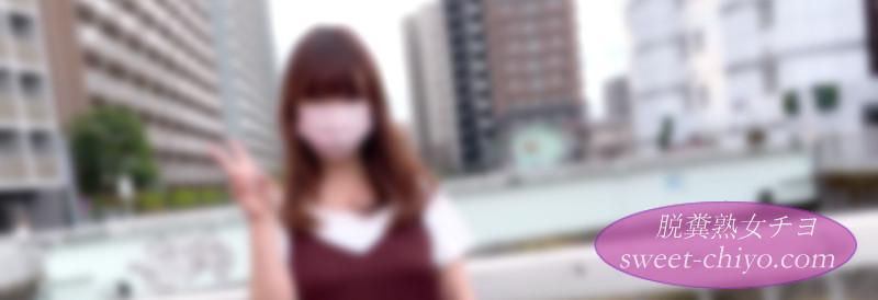 個人撮影エロ人妻ブログ